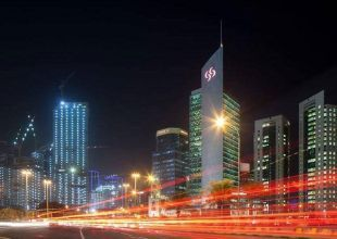 Commercial-Bank-of-Qatar